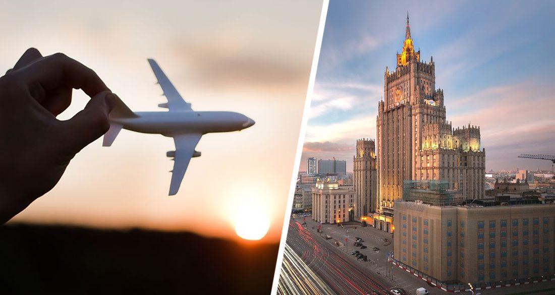 МИД предупредил российских туристов, собравшихся за границу