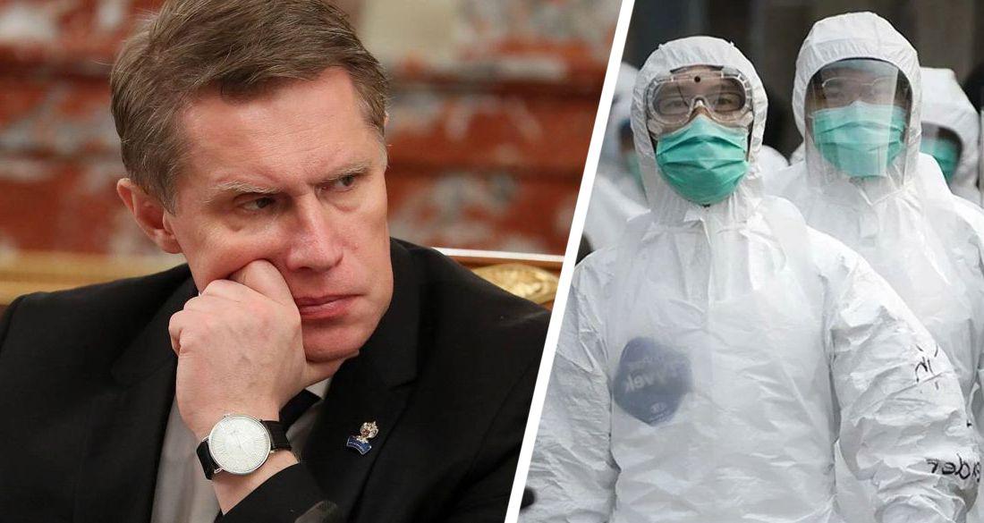 Туры по России могут отменить: Мурашко предложил ограничить передвижение между регионами