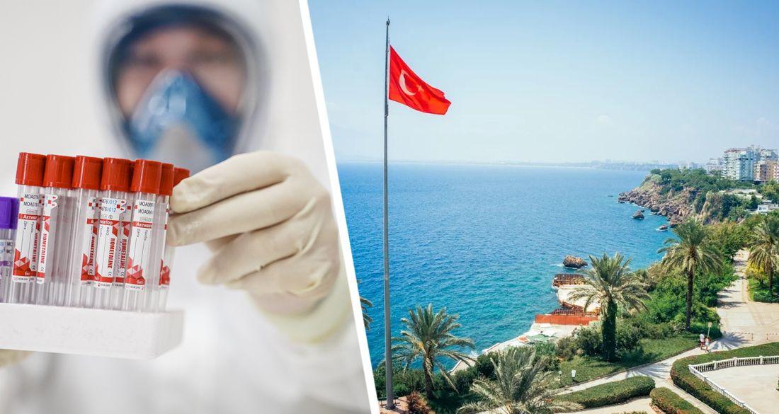 Отели Турции стали требовать у российских туристов ПЦР-тесты