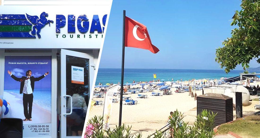 Пегас выпустил важную информацию для туристов по Турции