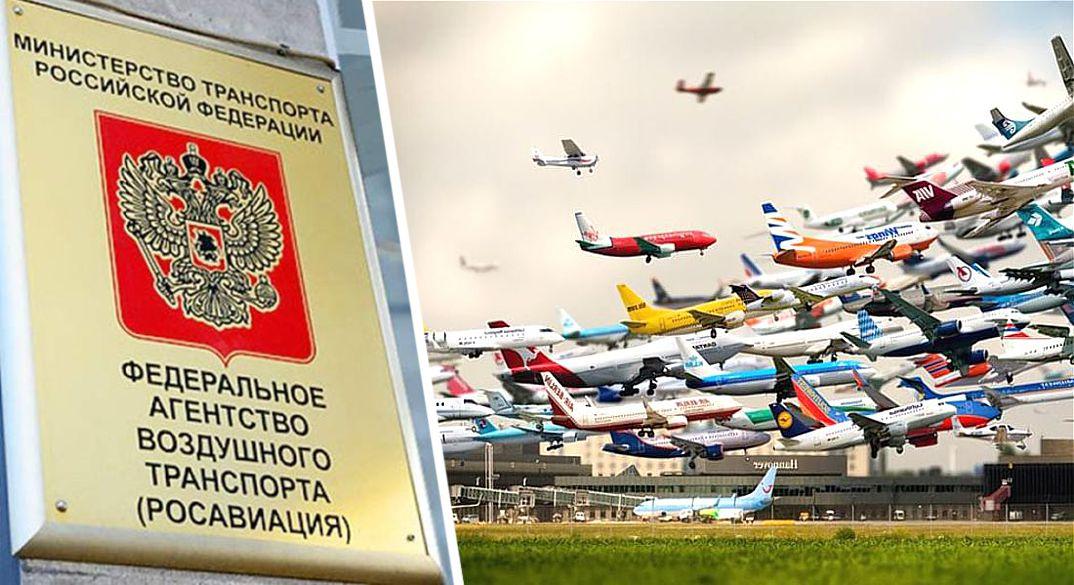 Авиакомпании получили десятки разрешений на перевозку российских туристов к тёплым морям: в Гоа, Доминикану и т.п.