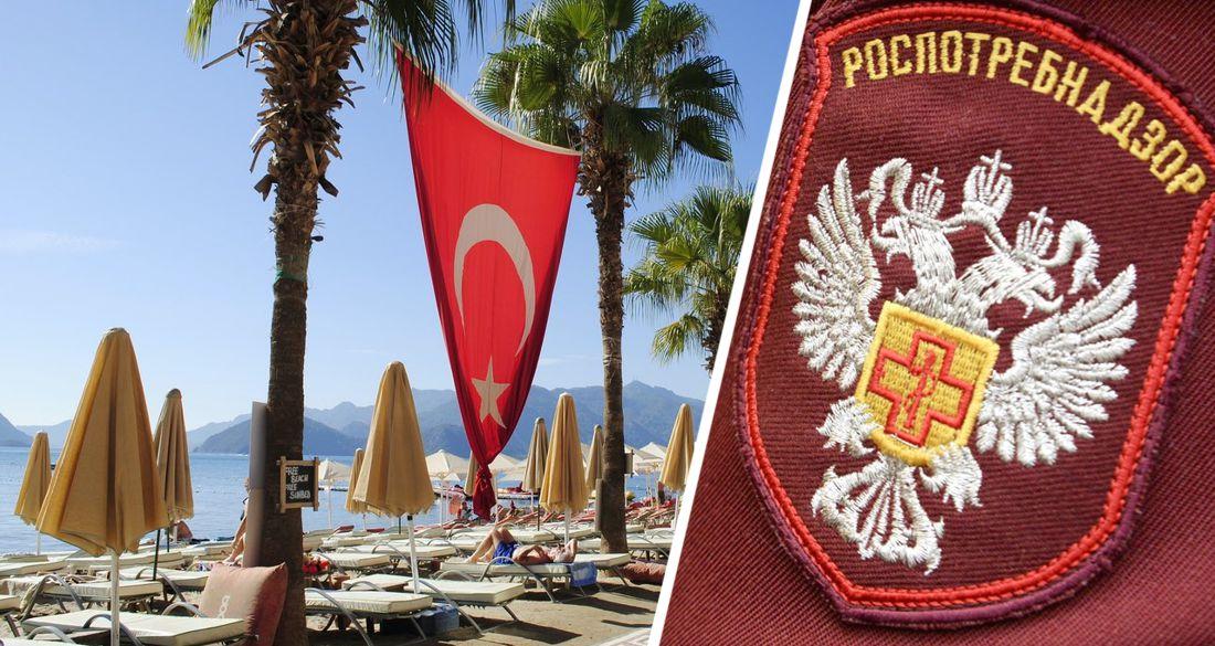 ϟ Роспотребнадзор оценил Турцию, как опасную по коронавирусу: страну могут закрыть для российских туристов
