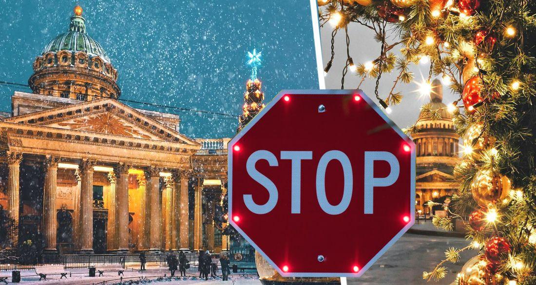 «Власть Санкт-Петербурга всё перечеркнула, обернув акцию в огромный убыток для турфирм», - РСТ