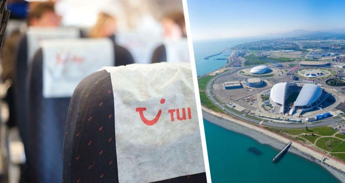 TUI запустил чартеры в Сочи сразу из четырех городов