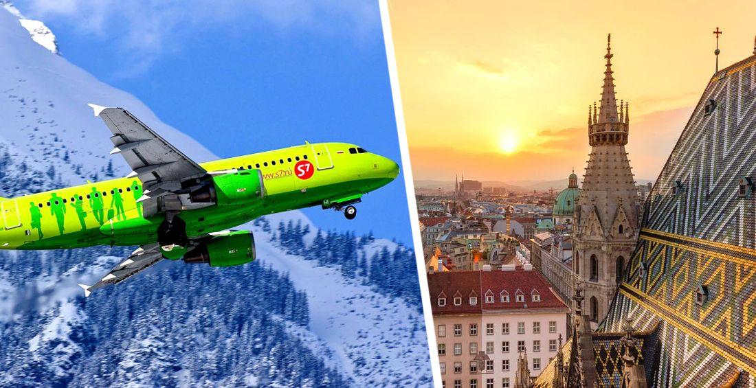 Российским туристам открыли перелет в Вену: расписание