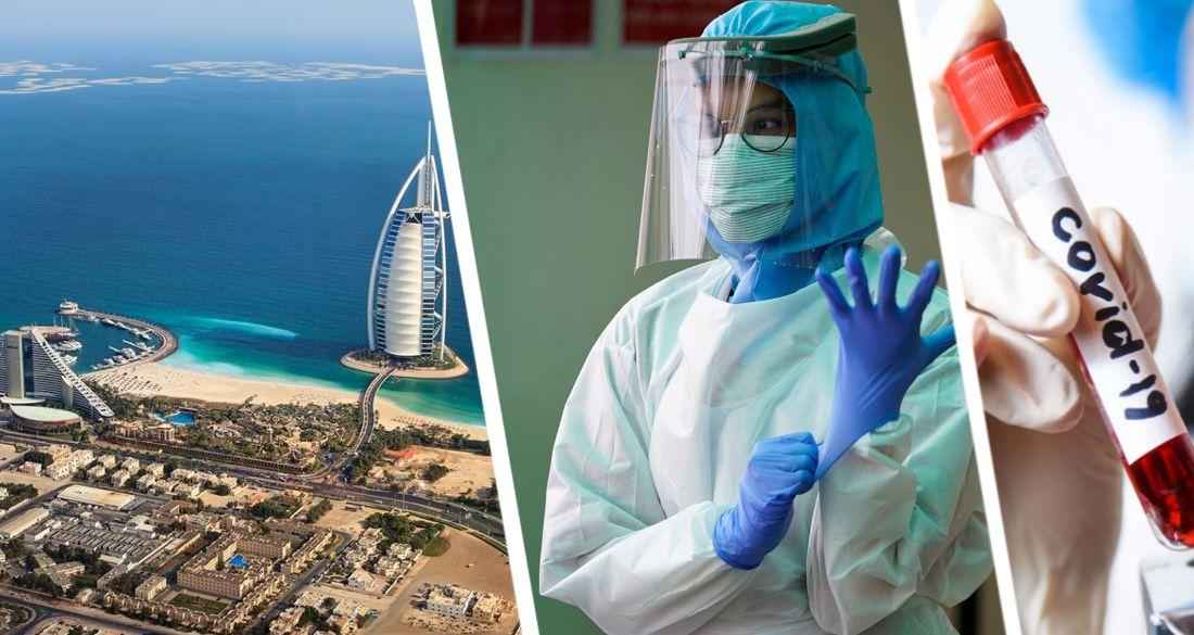 Дубай установил новые правила въезда с 31 января: что ждет российских туристов?