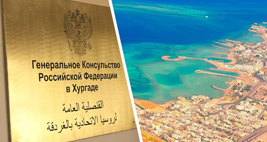 Открытие Хургады и Шарм-эль-Шейха становится ближе: Посольством России в Египте получена нота МИД АРЕ