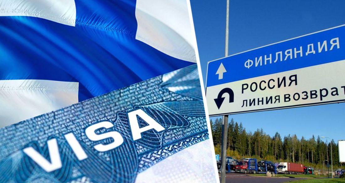 Границу Финляндии укрепят от проникновения российских туристов, вопреки возобновлению авиасообщения Россией