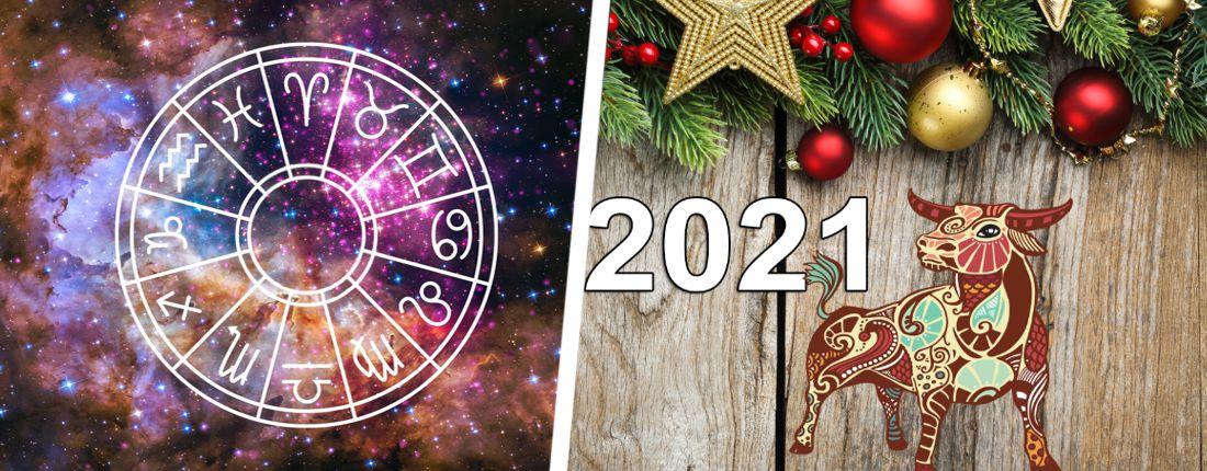 Удача, деньги здоровье: что нас ждет в 2021 году? Гороскоп для всех знаков зодиака