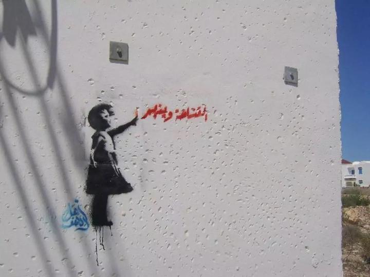 Фото: Observers.france.24.com