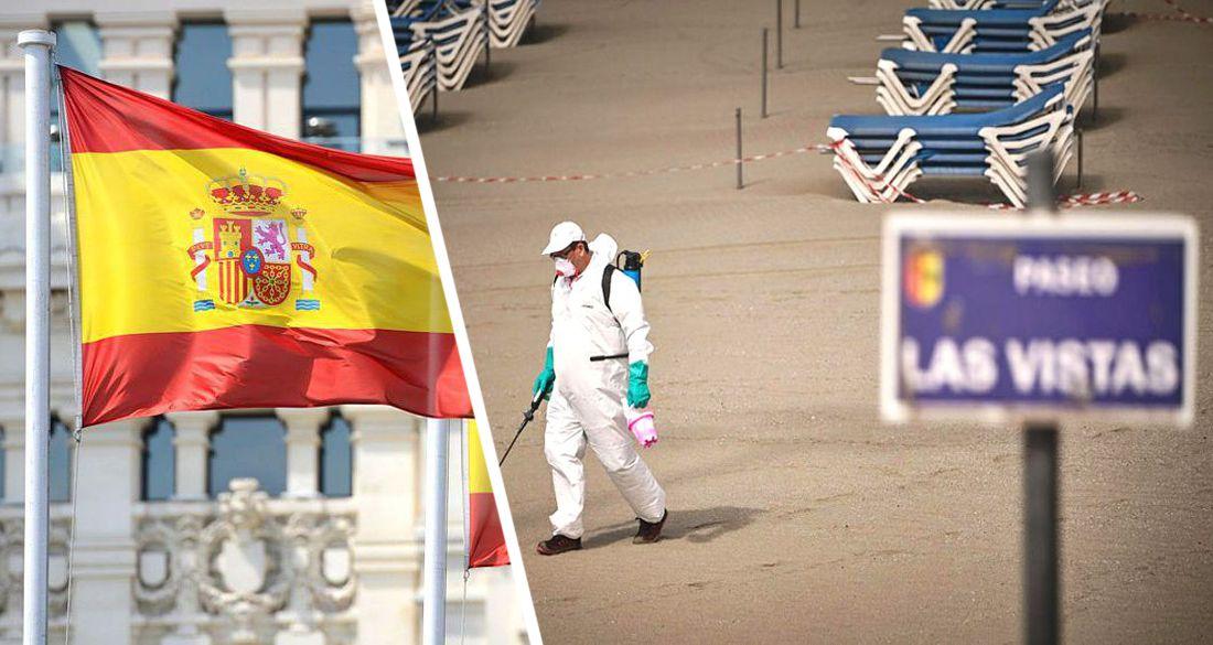 Летний сезон отменяется: Испания начнёт массово принимать иностранных туристов не раньше осени 2021