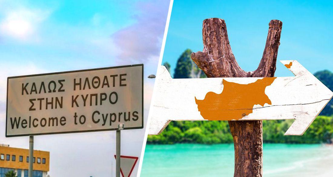 Власти Кипра рассказали, когда откроют остров для всех туристов