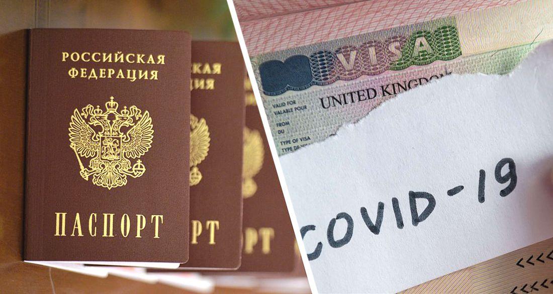 Сегрегацию по ковидному «паспорту» туристы не хотят, но чиновники пытаются их ввести