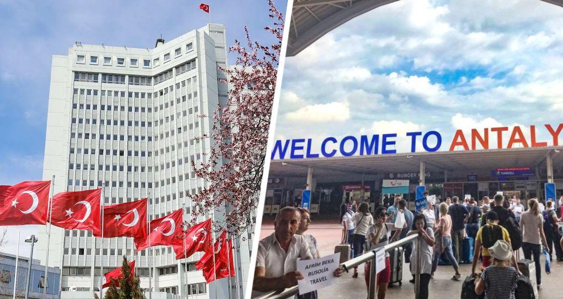 Турция направила в МИД России срочное письмо о правилах пересечения границы российскими туристами