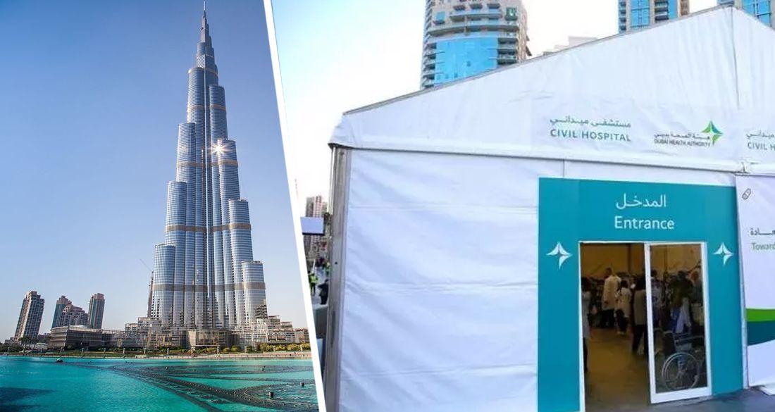 У главного небоскреба Дубая развернули полевой ковидный госпиталь