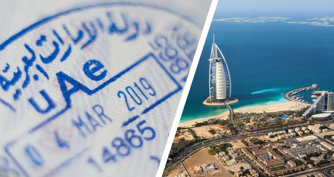 ОАЭ продлили истекшие визы для туристов