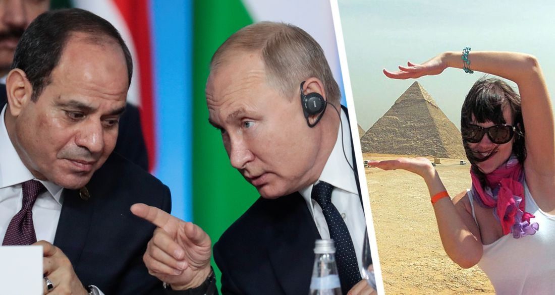 Открытие Египта могут приурочить к визиту Президента РФ