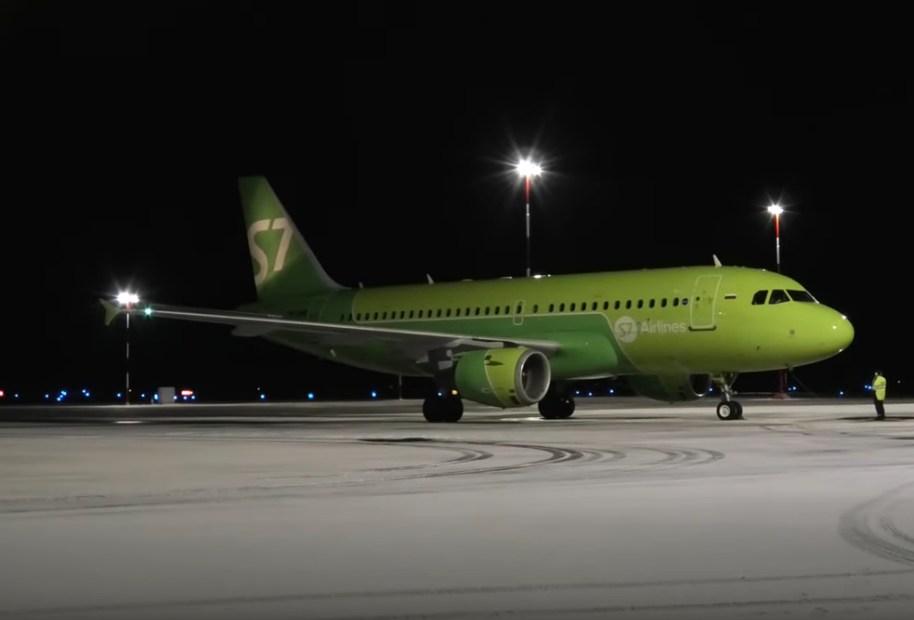 S7 Airlines начала распродажу авиабилетов: скидки дошли до 50%