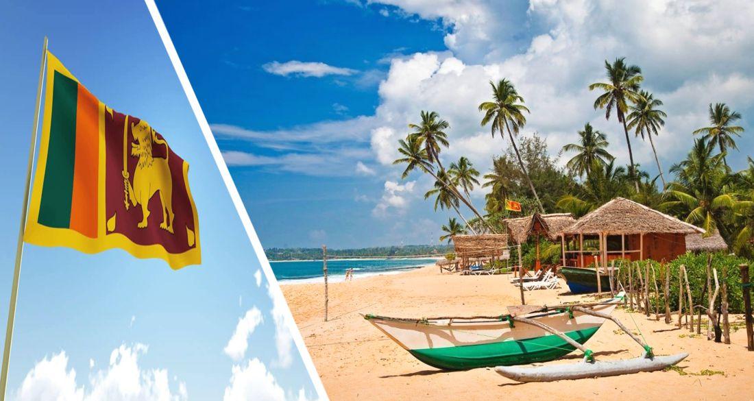 Шри-Ланка заменила карантин для туристов другой процедурой: стали известны подробности
