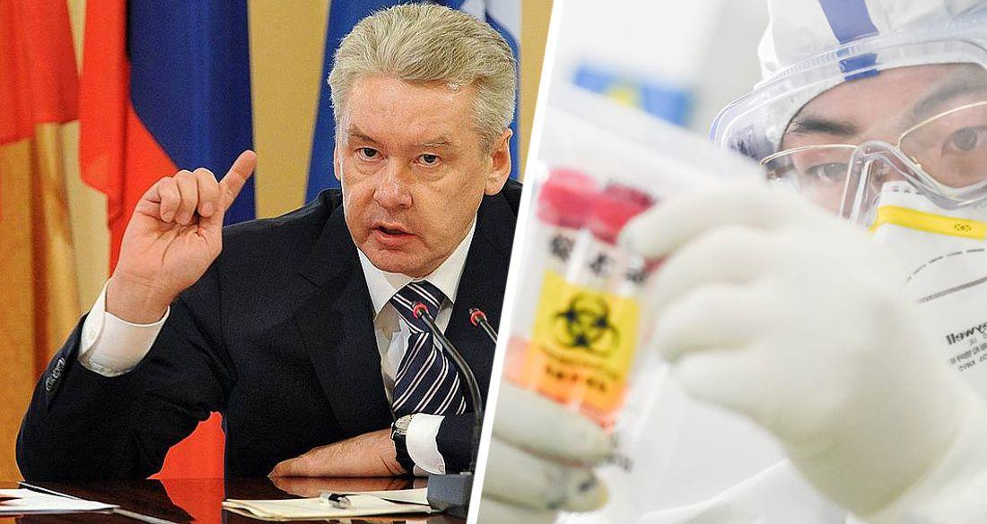 В России началась вакцинация туризма: Собянин пригласил сотрудников отелей и турфирм уколоться от ковида
