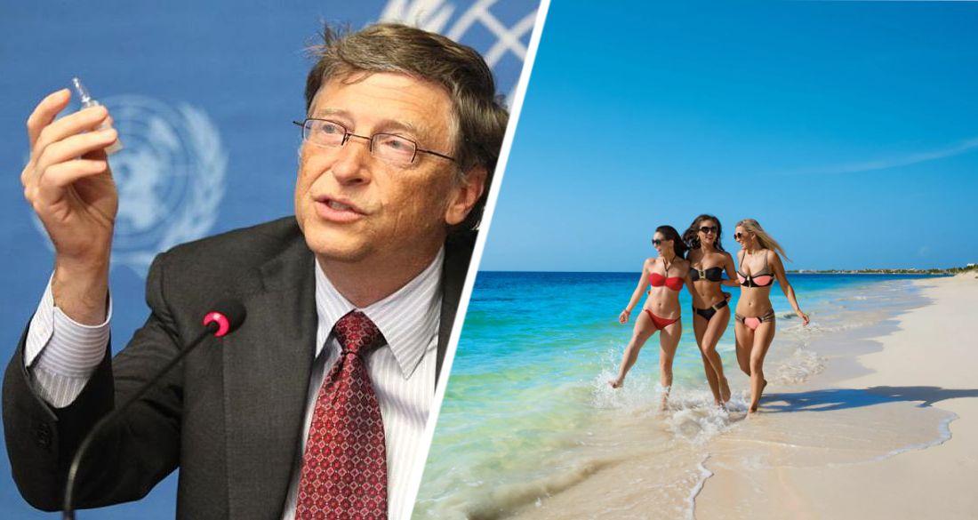 Билл Гейтс: подумайте еще раз, прежде чем отправиться в отпуск