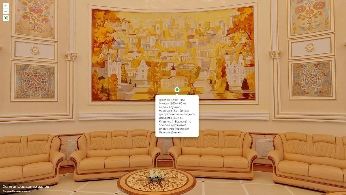 Скриншот: https://president.gov.by/