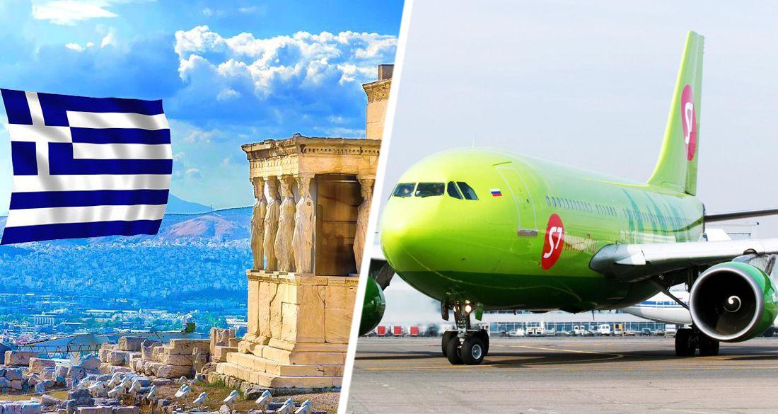 S7 Airlines открыла продажу авиабилетов в Салоники