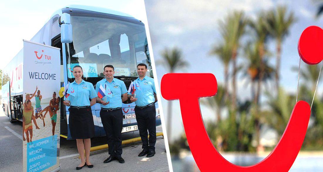 TUI спасает 40'000 человек за рубежом