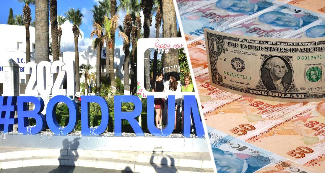 Россияне привезли в Бодрум 300 миллионов долларов