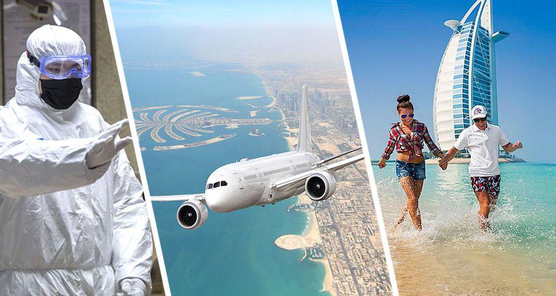 В Дубае продолжаются карательные меры против санитарных нарушителей в туризме