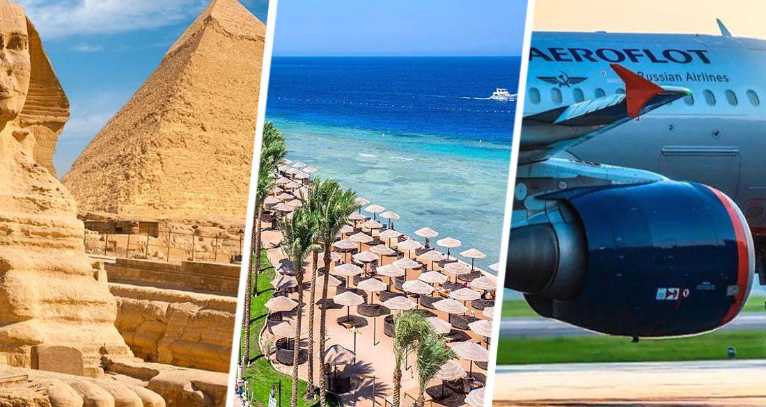 В Египте назвали новые сроки открытия Хургады и Шарм-эль-Шейха для российских туристов