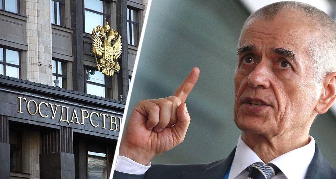 Известный депутат Госдумы призвал отказаться от туров за рубеж