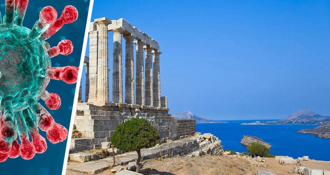 Грецию поместили в список «рискованных стран»