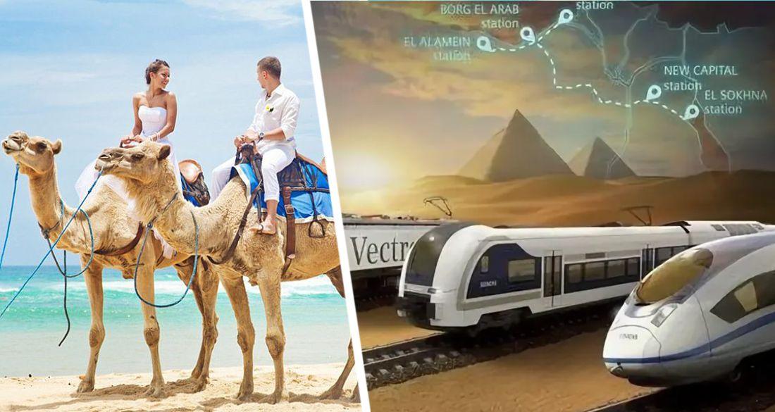 В Хургаду пустят скоростные поезда с туристами