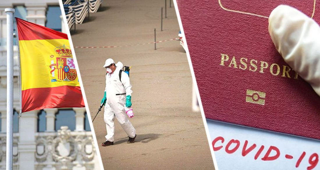 Непривитых тут не ждут: Испания вводит паспорт вакцинации для туристов
