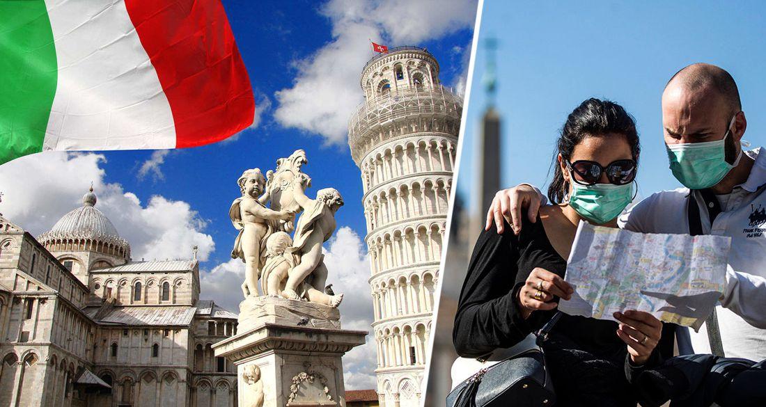Италия начинает открывать зарубежный туризм в тестовом режиме