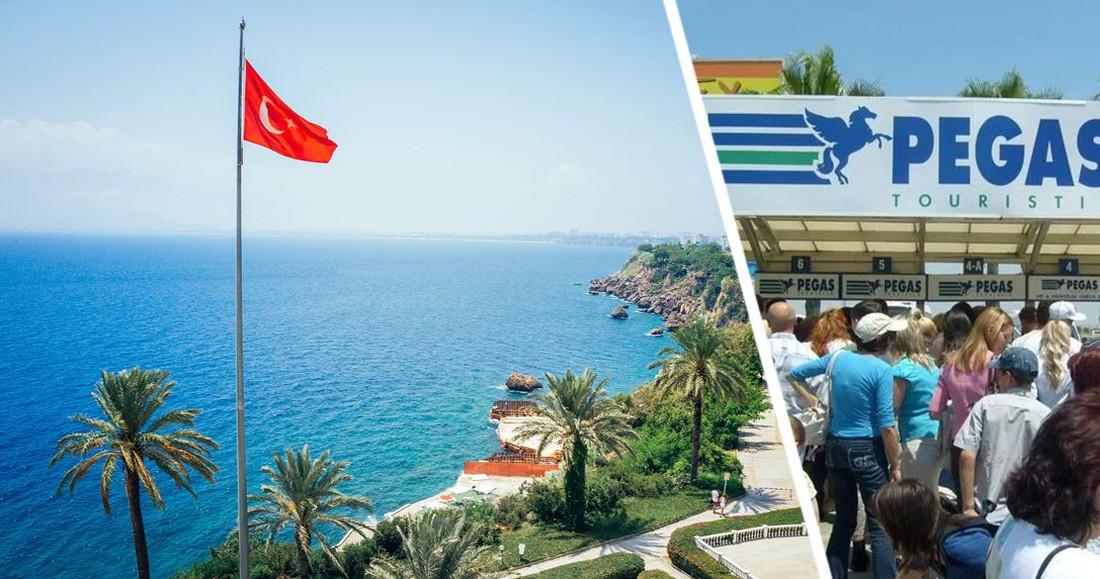 Пегас объявил о промо-тарифах в Турцию: туристы получили туры по низким ценам