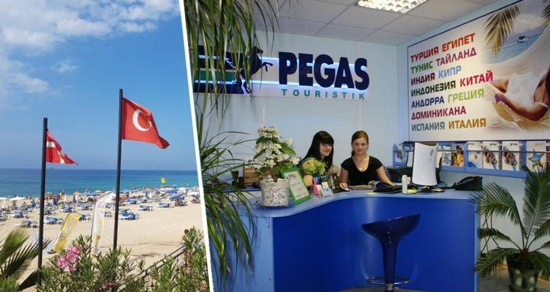 Пегас опубликовал важную информацию для туристов по Турции: документов прибавилось