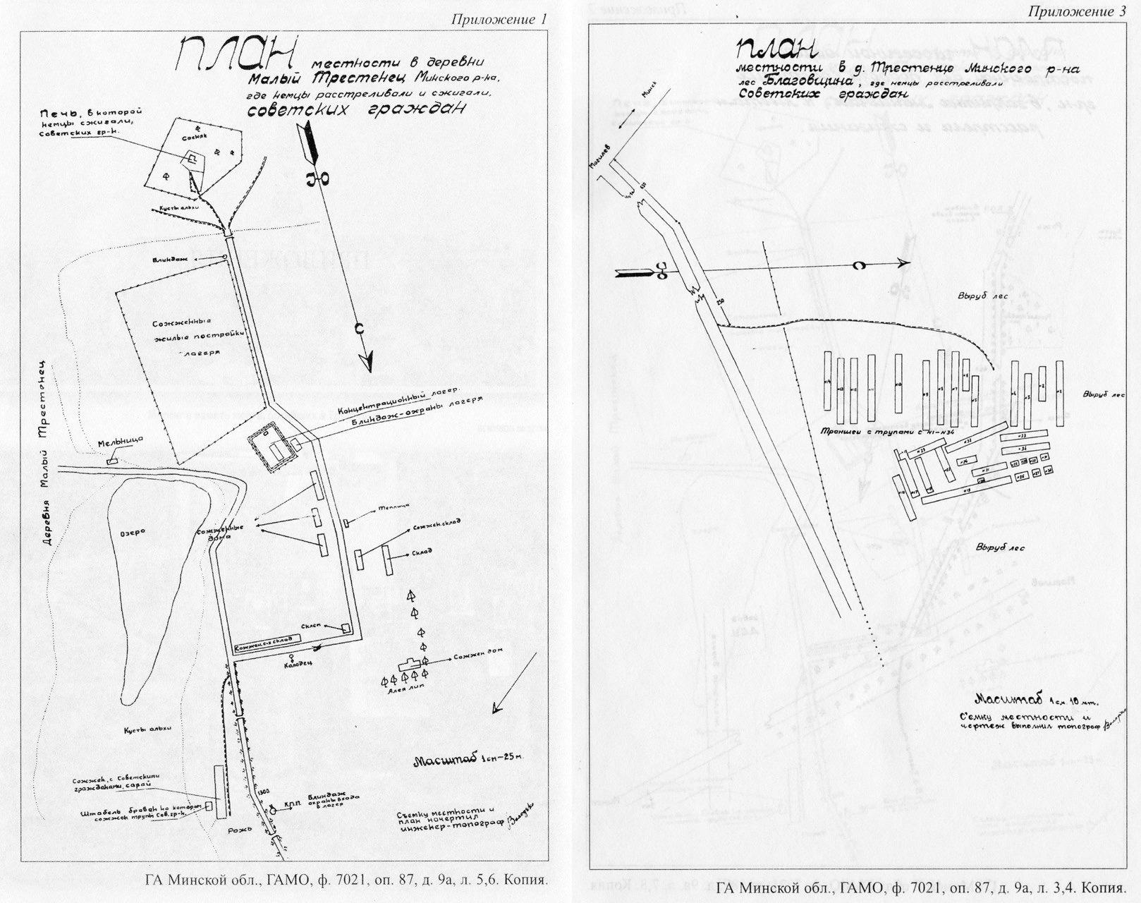 Планы: из архива Анны Богдановой