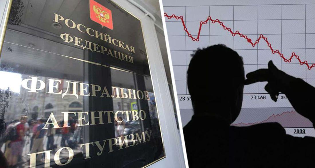Четыре российских туроператора прекратили работу