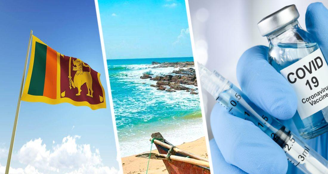 Работаешь в туризме – делай прививку или уходи: Шри-Ланка начала поголовную вакцинацию всего персонала туризма