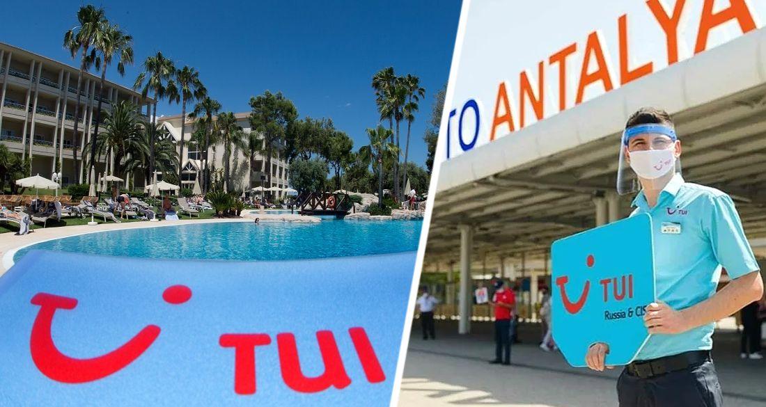 TUI объявил об открытии рейсов в Турцию ещё из 8 городов РФ: полный список