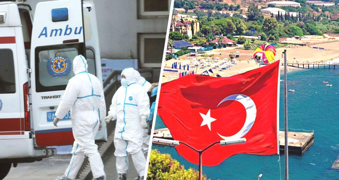 Профессор: в Турции началась третья волна коронавируса, туризм опять в опасности