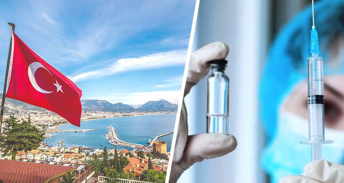 Турецкие отели начинают поголовную вакцинацию персонала