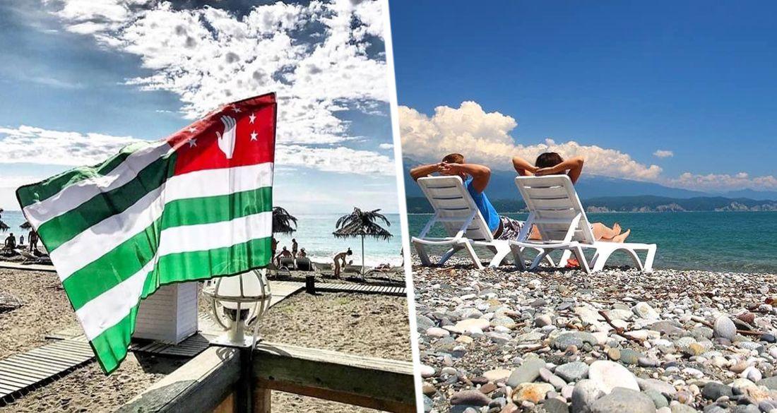 Абхазия сообщила важную информацию для российских туристов