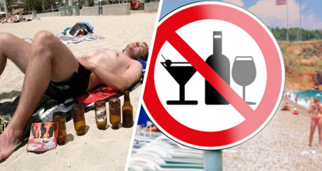 На популярном у российских туристов тропическом острове запретили алкоголь