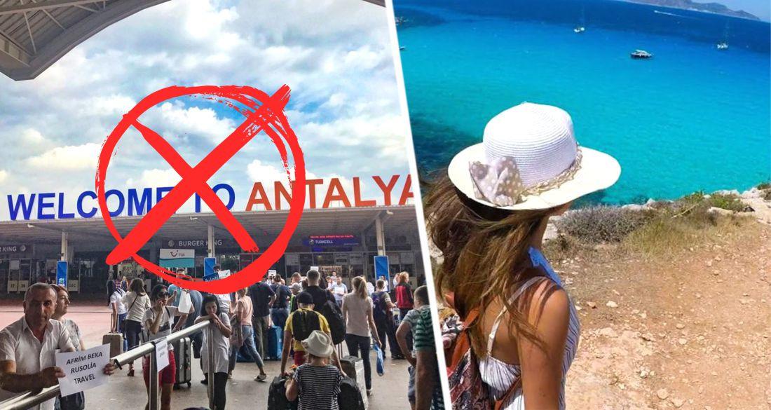 Жертвами закрытия Турции стали 1 миллион россиян