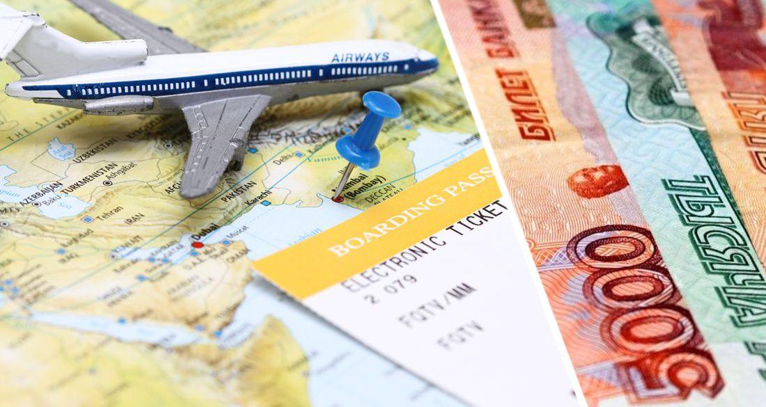 Стало известно в какие города РФ раскупают авиабилеты российские туристы в апреле