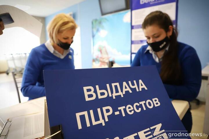 Фото: grodnonews.by