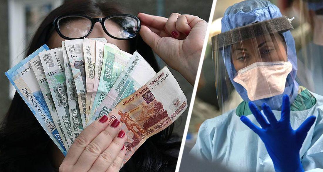 Как приставы заставили туроператора вернуть деньги за отменённую Турцию